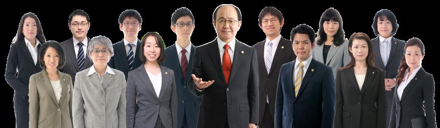 名古屋総合法律事務所 岡崎事務所の弁護士達